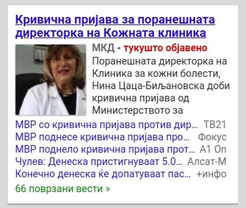 Браво за СДСМ, така се сака Македонија - Page 9 Img_2053