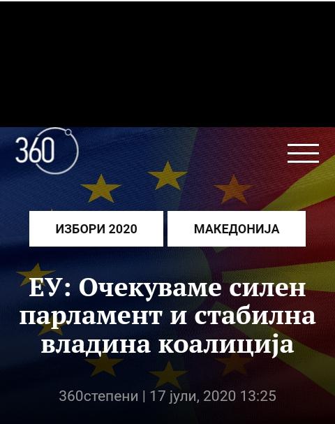 Нова влада или нови избори Img_2100