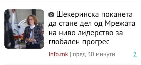 Разни вести од Македонија - Page 36 Img_2138