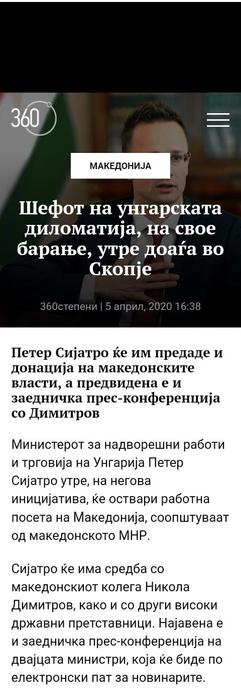 Разни вести од Македонија - Page 35 Zombod11