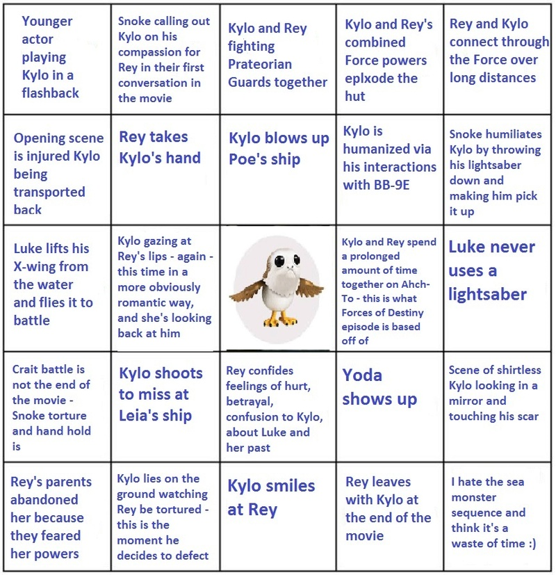 Bingo Card- What Will We have Guessed Right in December? - Page 4 Bingo11