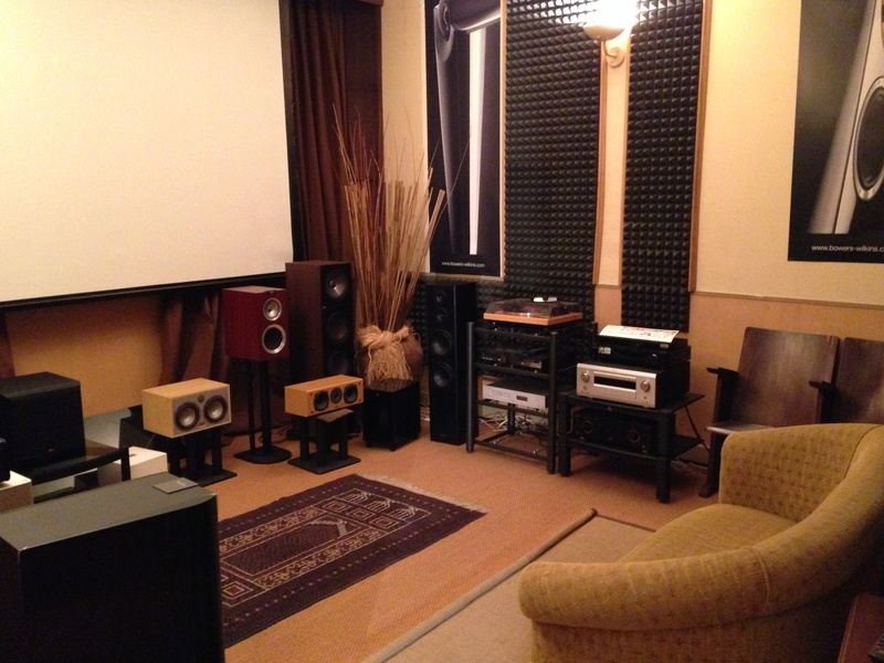 Listening room, ideas  1111
