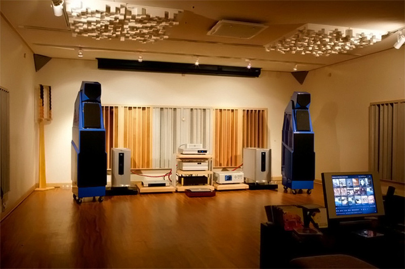 Listening room, ideas  1410