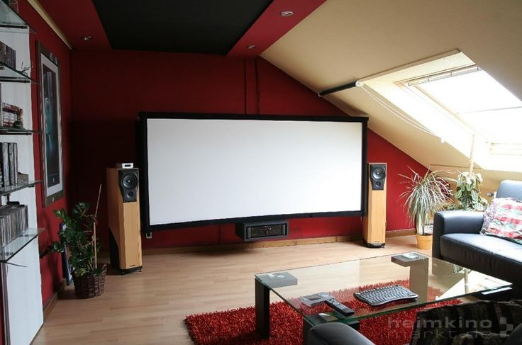 Listening room, ideas  514