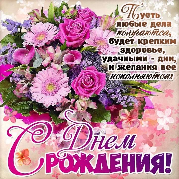 С Днем Варенья нашу Иришку Анисимову! 58f6d210