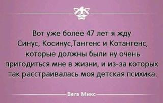 АНЕКДОТЫ!!! - Страница 6 Jhli10