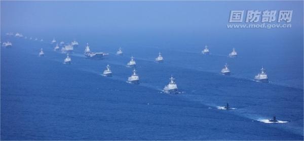 """48 navires de guerre chinois devant """"le grand timonier"""" ! 78616010"""