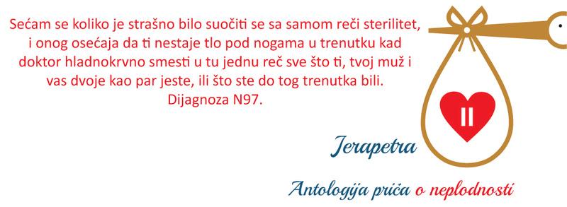 Antologija priča o neplodnosti 1 - Page 8 B110