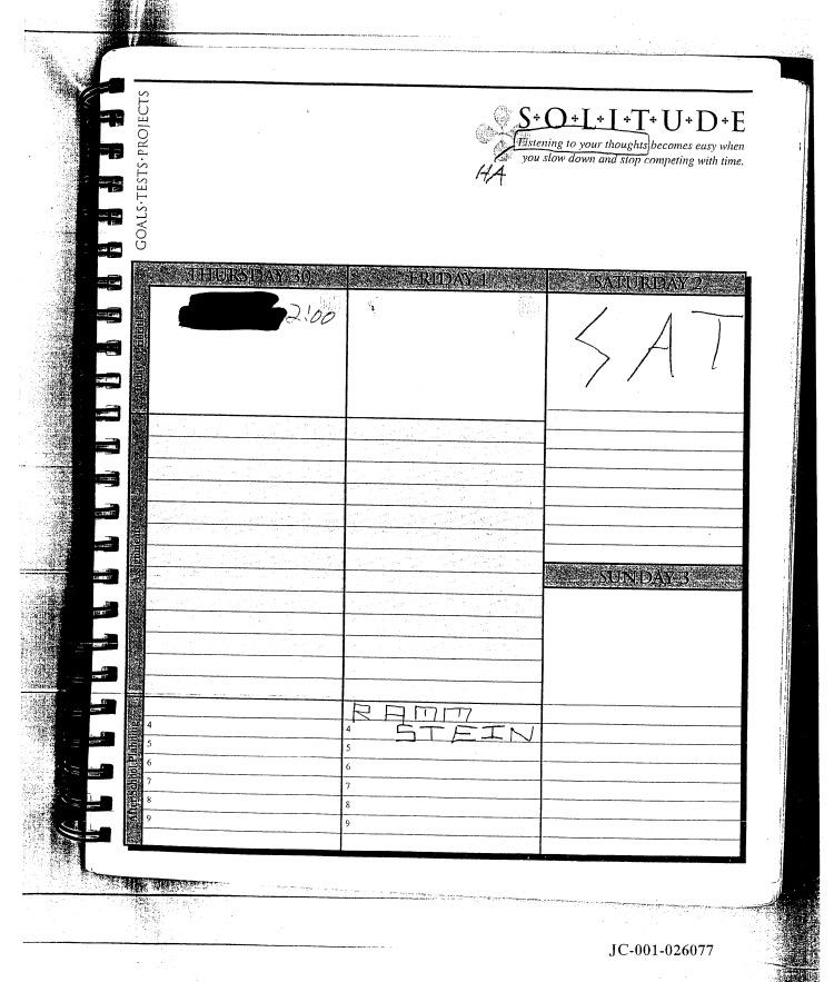 Columbine trivia tidbits - Page 2 Img_2510