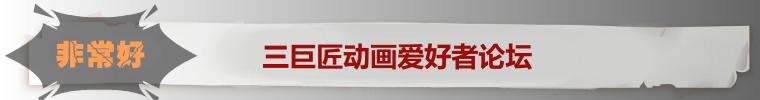 本论坛logo勿动!! I_logo10