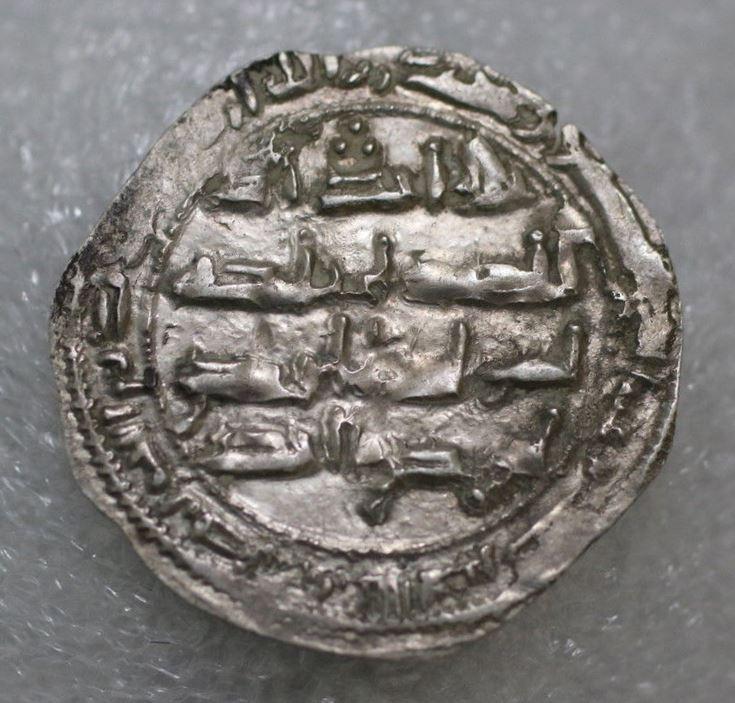 Dírham del 230 H, al-Ándalus, Abderramán II S-l16014