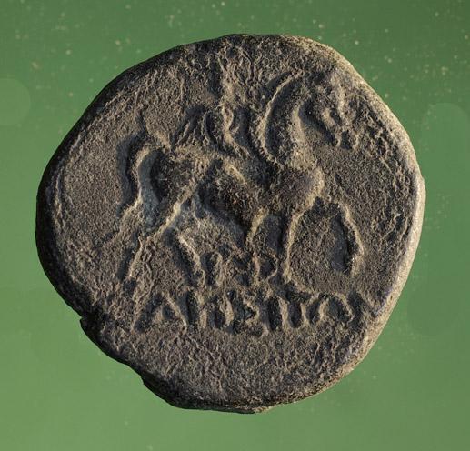 Bronze Thrace pour la cité d'Odéssa ... Nc_72310