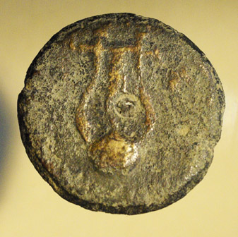 Monnaie grecque avec une lyre Nc_75613