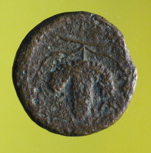 Bronze grec pour l'ile de Corcyre (actuelle Corfou) ... Nc_77510