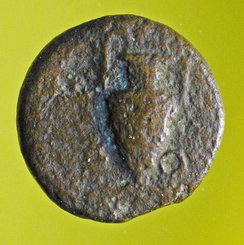 Bronze grec pour l'ile de Corcyre (actuelle Corfou) ... Nc_77511