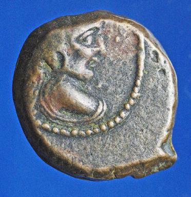 Antiochus IX ? Nc_83510