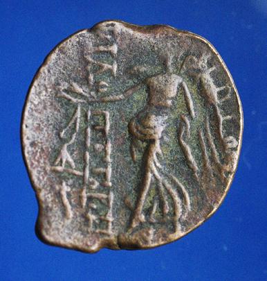 Antiochus IX ? Nc_83511