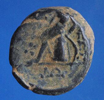 Antiochus III ? Nc_84011