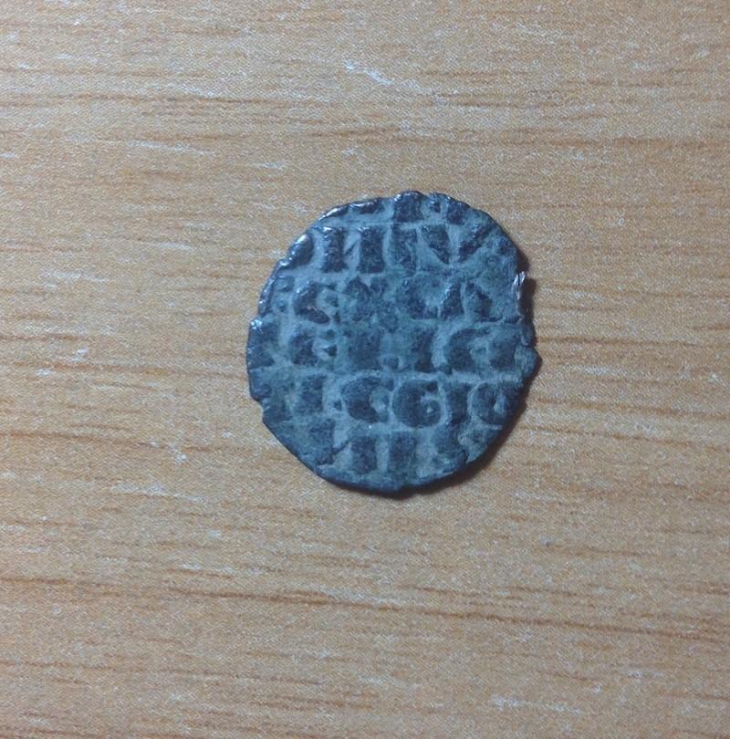 Dinero de la 1ª guerra de Granada de Alfonso X. 6_line10