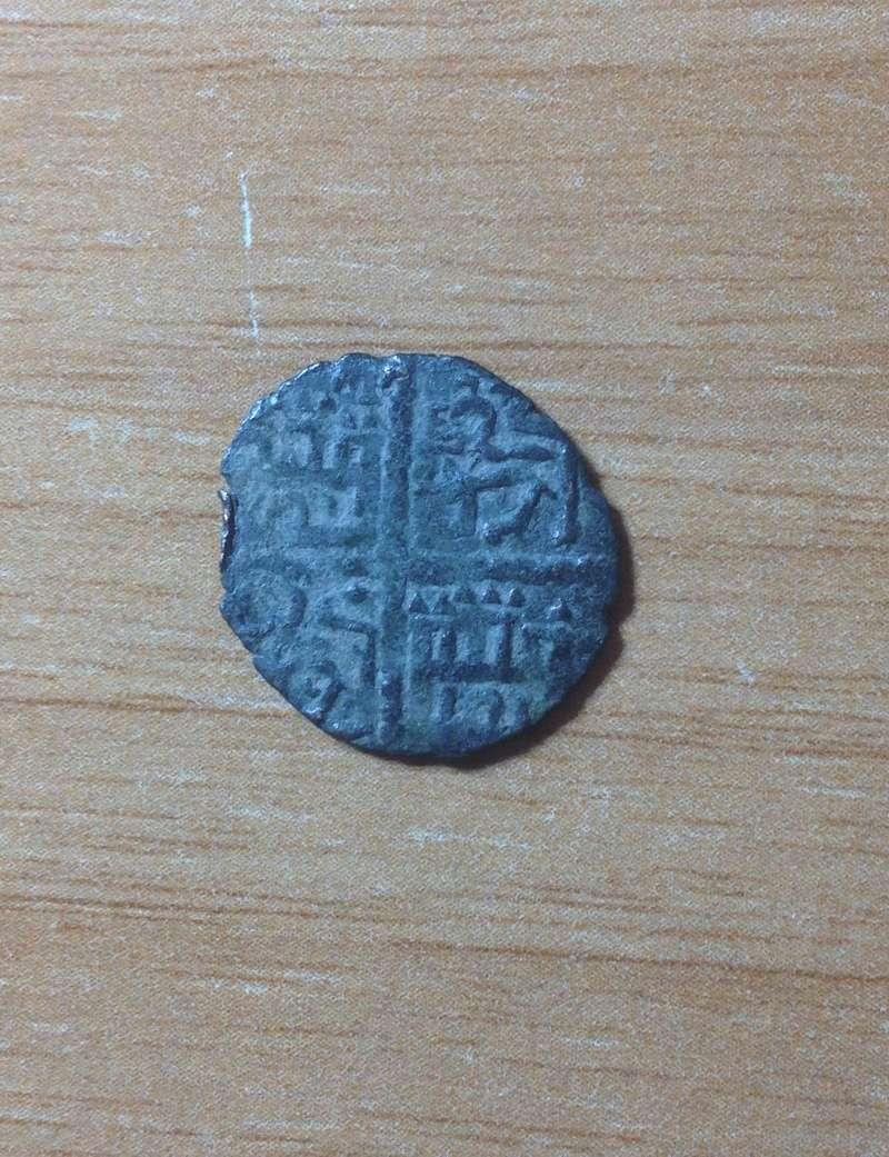 Dinero de la 1ª guerra de Granada de Alfonso X. 6_line11