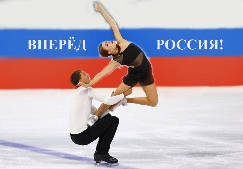 Екатерина Боброва - Дмитрий Соловьев - 2 - Страница 32 Russia11