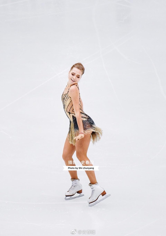 Елена Радионова - 3 - Страница 39 15097117