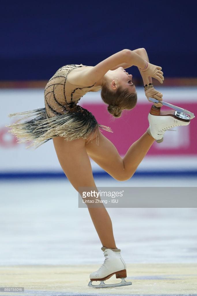 Елена Радионова - 3 - Страница 39 15097210