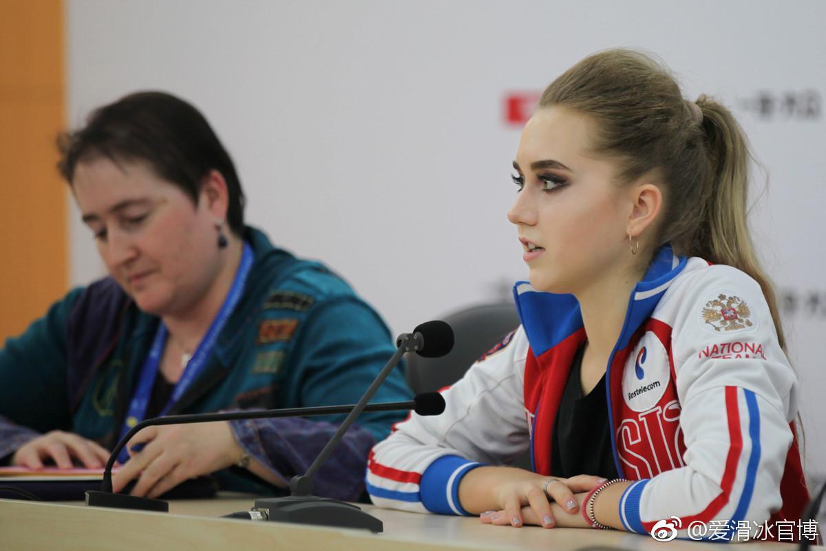 Елена Радионова - 3 - Страница 39 15097712