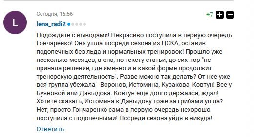 Новости межсезонья и сезона 2018-2019 - Страница 2 Caidz_11