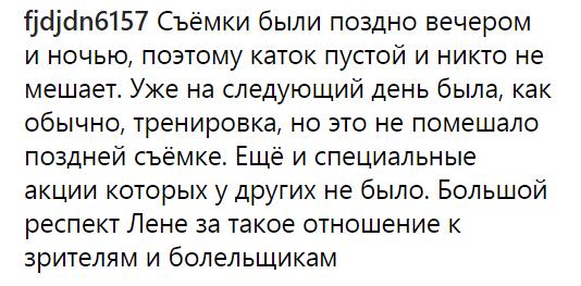 Елена Радионова - 3 - Страница 51 Elena_10