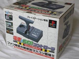 Ce jeu qui m'a fait ou refait acheter une console S-l64010