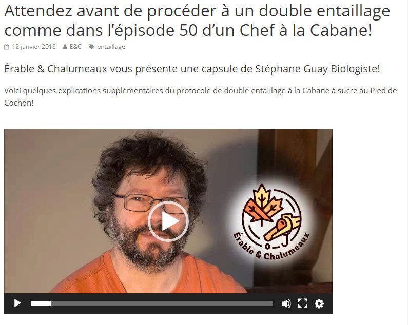 Érable & chalumeaux - Stephane Guay Double10