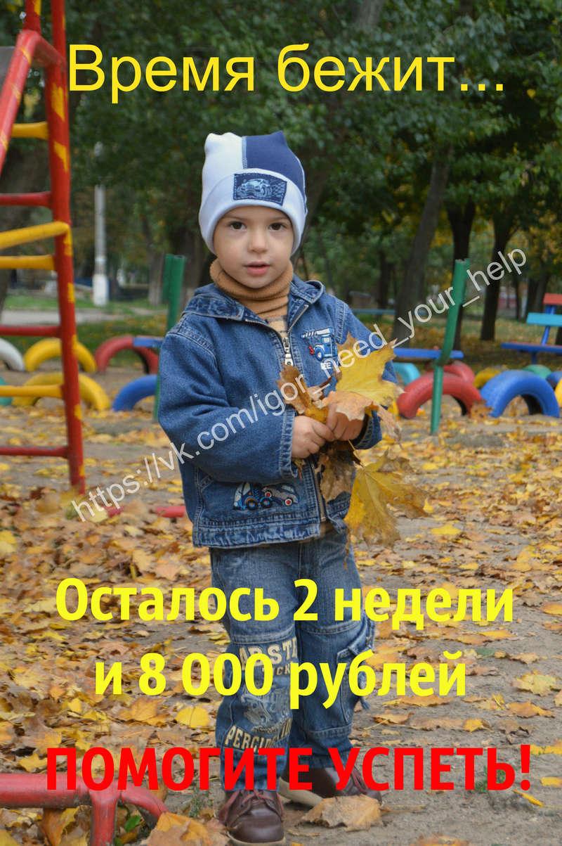 Плюшкин Игорек ДЦП Без помощи нам не справиться! - Страница 2 Dsc_5913