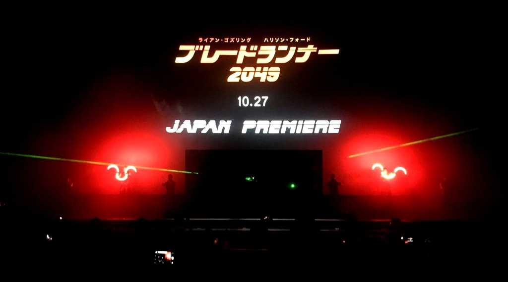 Topics tagged under premiere on Blade Runner | RIDLEY'S ANGELS Jp10