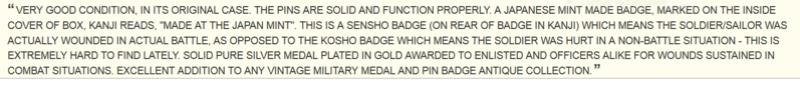 badge des blessés en écrin 000a_j10