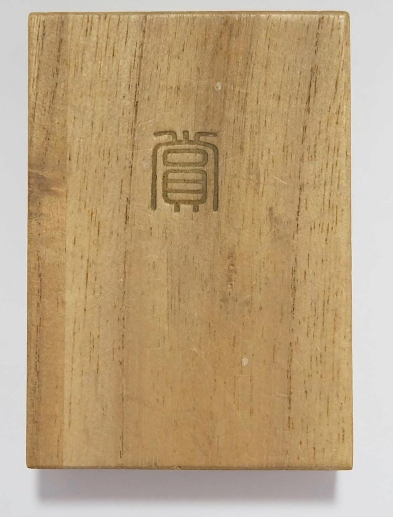 Badge concours de Kendo 1921 0211