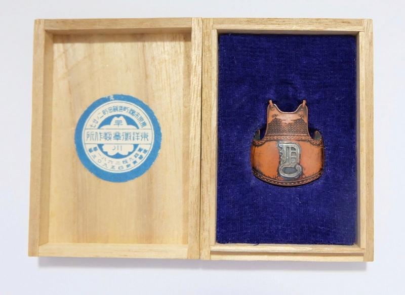 Badge concours de Kendo 1921 0310