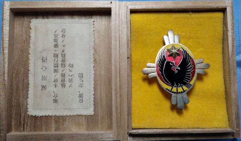 Le badge du corbeau à trois pattes de la société d'entraide au soldat WWII : 20180115