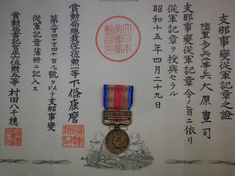 des médailles - Page 2 Imgp9310