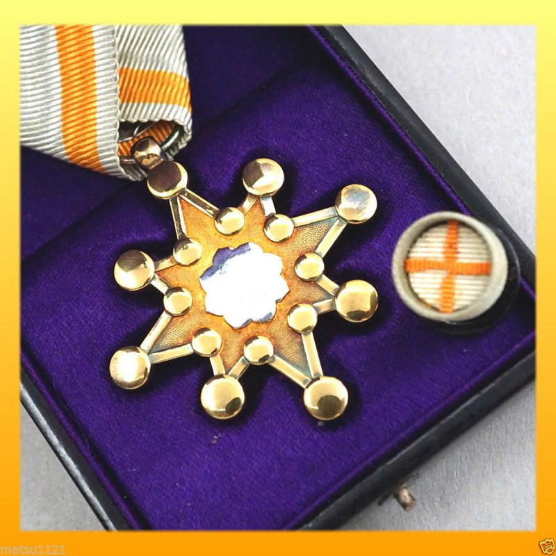 ordre du trésor sacré  Sacred10