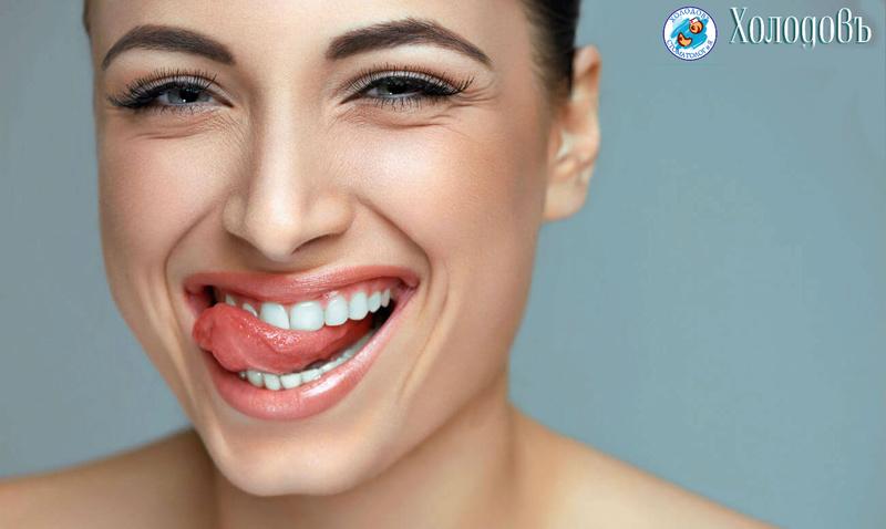 "Центр имплантации зубов ""Холодов"" Aaaa10"