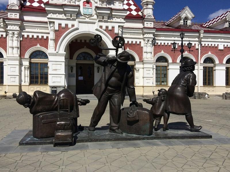 Урал - опорный край державы 2018-041