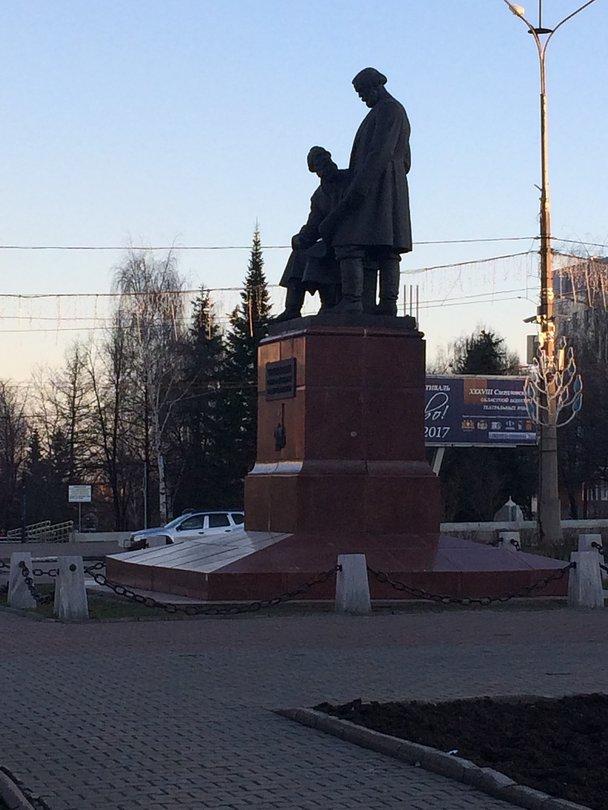 Урал - опорный край державы 2018-053