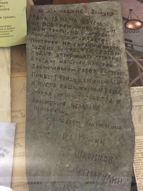 Урал - опорный край державы 2018-061