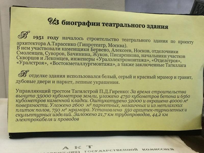 Урал - опорный край державы 2018-063