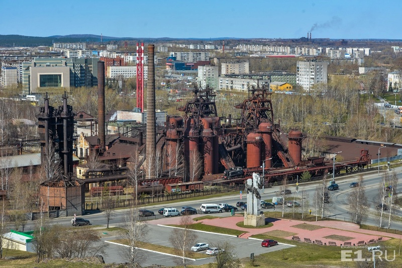 Урал - опорный край державы 3610