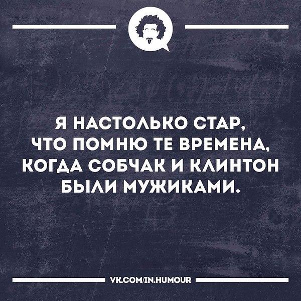 Коварное время _ziiaa10