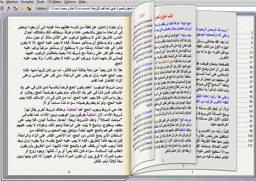 الحج والعمرة على المذاهب الأربعة كتاب تقلب صفحاته بنفسك للكمبيوتر 324