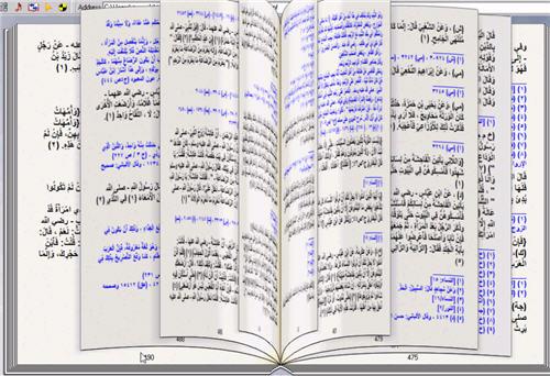 الجامع الصحيح للسنن والمسانيد 5 كتاب تقلب صفحاته 327