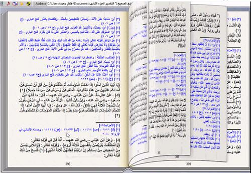 الجامع الصحيح للسنن والمسانيد 6 كتاب تقلب صفحاته بنفسك للحاسب 329